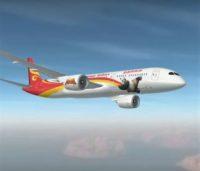 Hainan Airlines' Kung Fu Panda jet
