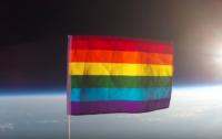Planting Peace flag