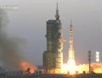 Shenzhou 11 launch