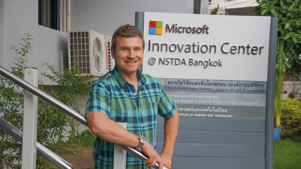 Microsoft Innovation Centers' Global Program Manager Ed Steidl. (Microsoft Innovation Centers Photo)