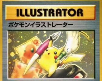 elusive pikachu illustrator pokemon card sells  record   auction geekwire
