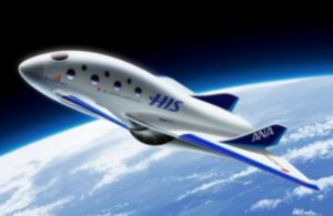 PD AeroSpace rocket plane