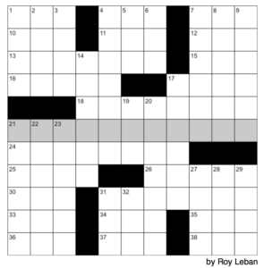 Crack the code on this puzzle to reveal the GeekWire Gala