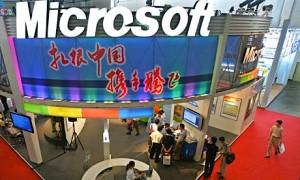 MicrosoftChina-300x180
