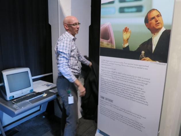 Apple exhibit