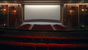 cineramascreen