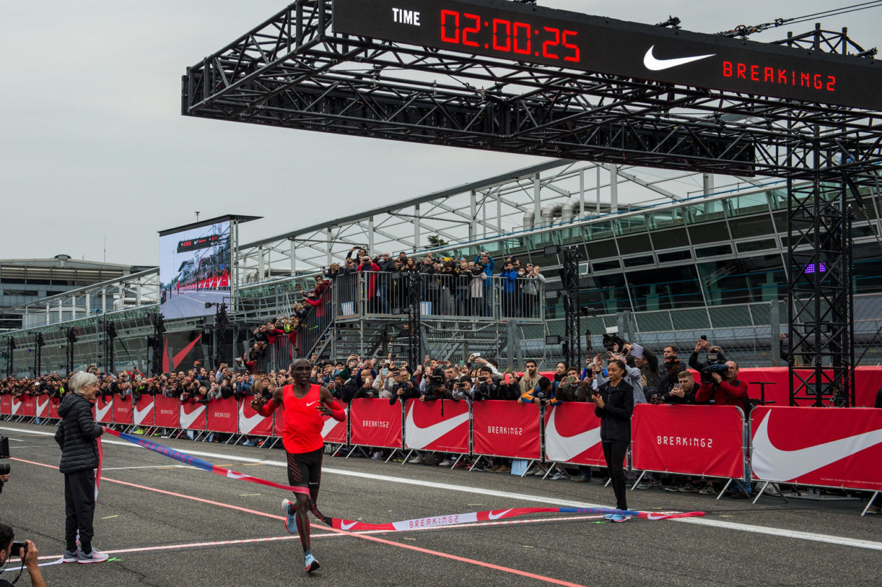 Nike's high-tech bid to break the 2-hour marathon record falls just short