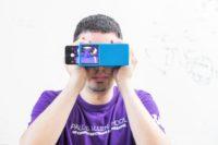 BiliScreen smartphone app