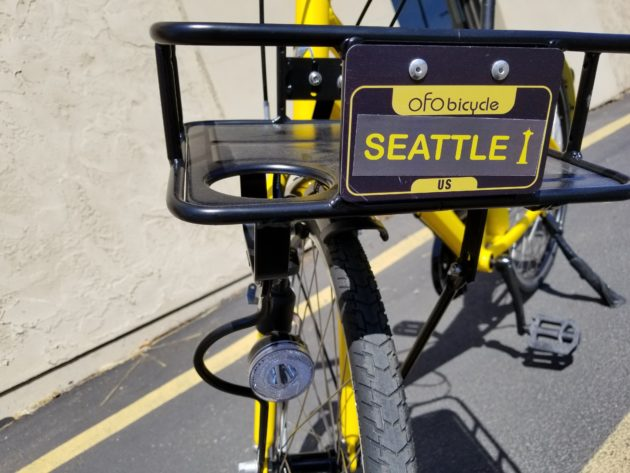 Hello, yellow bikes: Testing Ofo, the third bike-sharing