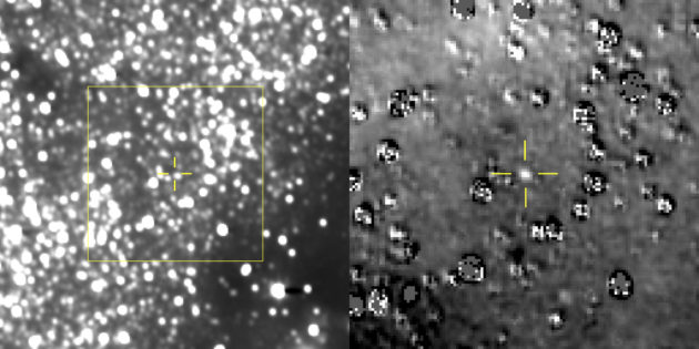 Ultima Thule as seen by New Horizons