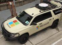 Microsoft tactical vehicle