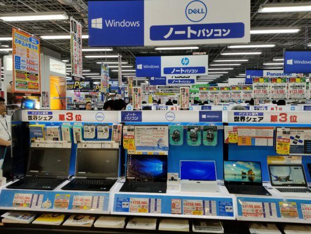 Inside Tokyo's epic electronics store: Apple vs. Microsoft; plenty ...