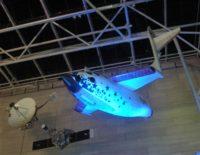SpaceShipOne in blue