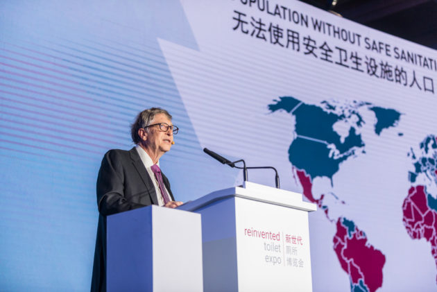 Bill Gates just gave the keynote at a toilet expo