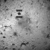 Hayabusa 2 image of asteroid Ryugu