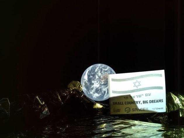 Moon-bound Israeli spacecraft sends first selfie from 37,6000 km away