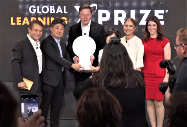 Global Learning XPRIZE ceremony