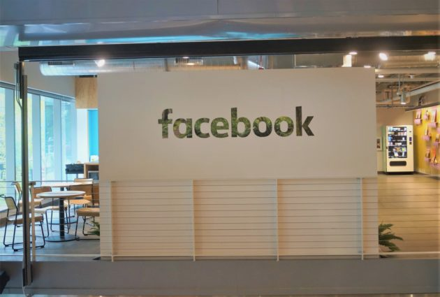Facebook is reportedly getting a new name — what's your best guess?