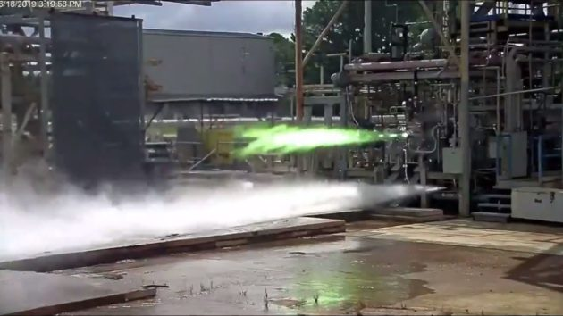 BE-7 engine test