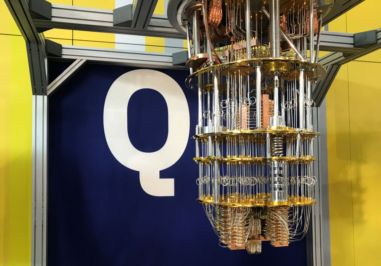 Help wanted: U.S. government is seeking advice from quantum computing experts
