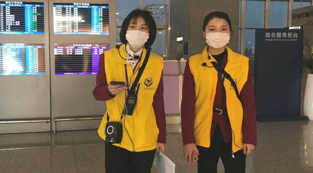 Chinese airport workers