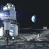 蓝色起源登陆器