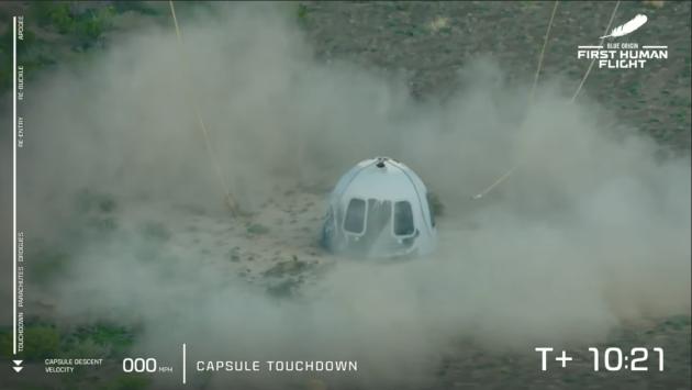 New Shepard capsule touchdown