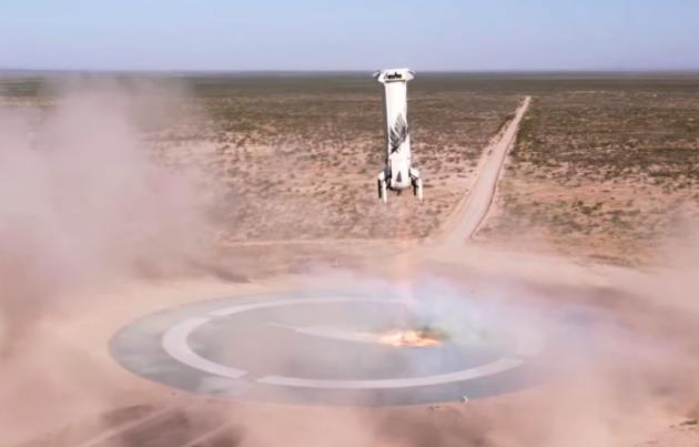 Booster landing